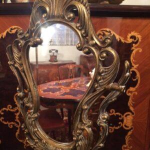 staro-ogledalo-slika-73163728